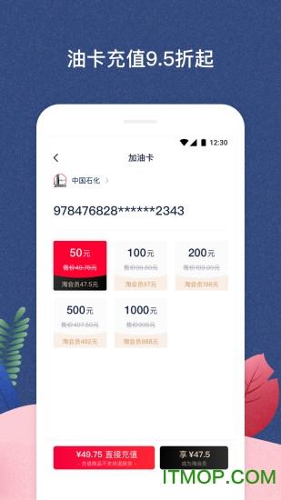 千千淘 v1.3.0 安卓版 0