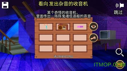 海湾岛第二章中文版 v0.0.3 安卓最新版 2