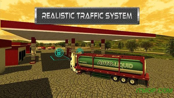 移动卡车模拟器 v1.0 安卓版 0
