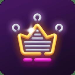 旋转吧霓虹v1.0 安卓版