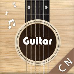 和弦吉他app