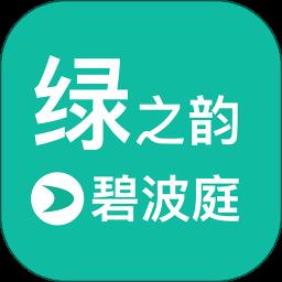 碧波庭碧购v1.0.1 安卓版