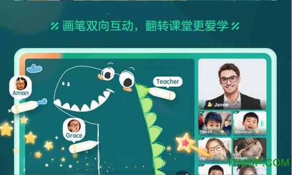 新�|方云教室ipad版app v1.7.7 �O果平板版 1