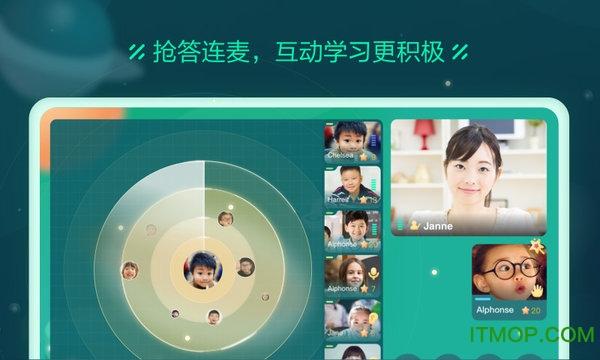 新�|方云教室ipad版app v1.7.7 �O果平板版 0