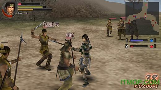 真三���o�p二度�M化中文版 v1.0 安卓版 2