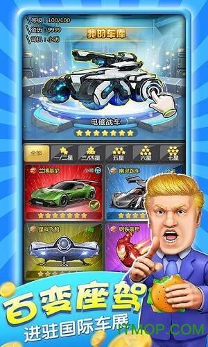 赘婿逆袭做总裁游戏 v3.272 安卓版 0