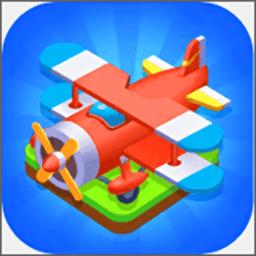 超能飞行队飞机大亨最新版v1.0.3 安卓版