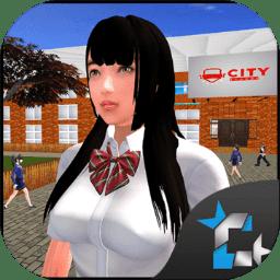 高中女生生活模拟器中文版