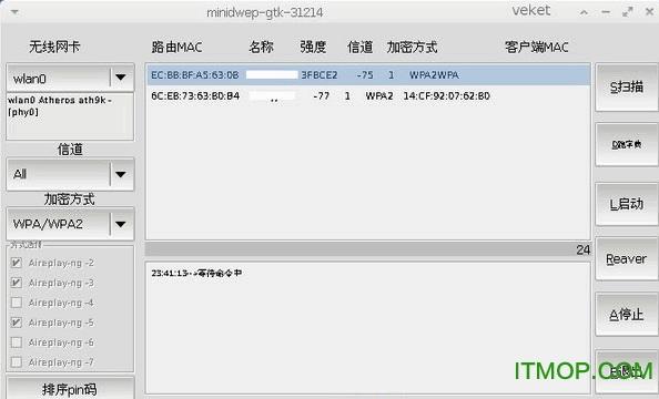 minidwep gtk中文版下�d
