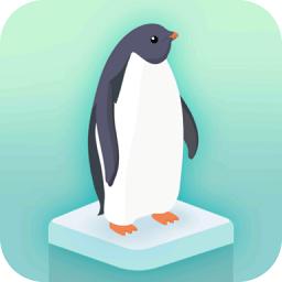 企鹅岛无限钻石(penguin)