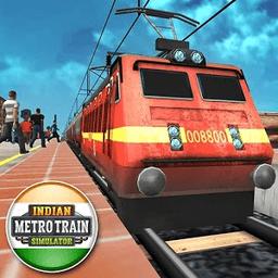印度地铁列车模拟器v2.9 安卓版