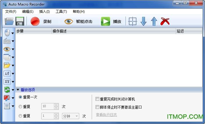Auto Macro Recorder(鼠�撕曜�舆B�c器) v4.6.2.8 �G色破解版 0