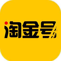 淘金号短视频app极速版v1.2.3 安卓版