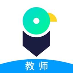来言英语教师端v1.2.1 安卓版