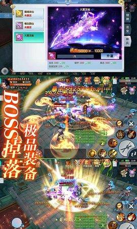 三生三誓青丘��o限元��版 v2.0.2.8 安卓版 0