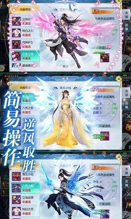 三生三誓青丘��o限元��版 v2.0.2.8 安卓版 3