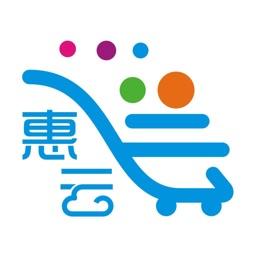惠云商购appv2.0.41 安卓版