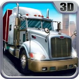 3D卡车驾驶模拟器