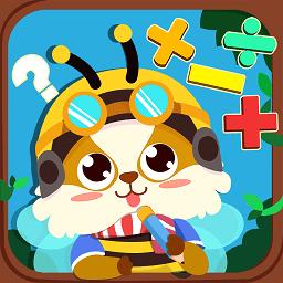 幼儿数学游戏app