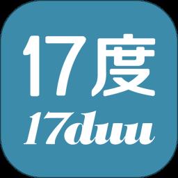 17度租�U公�b