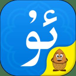 Uyghurche Kirguzguch维语输入法