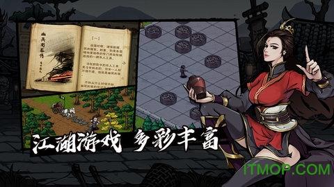 ��雨江湖官方版 v 0.124.20856 安卓版 0