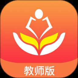 家长空间教师app