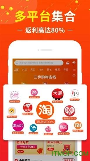 花猫云商app v3.0.00 安卓版1