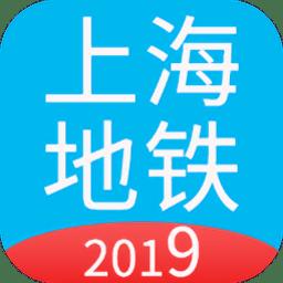 上海地�F查�app
