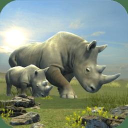 新版犀牛模拟器