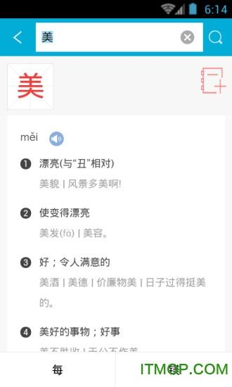 小�W生�~典app破解版 v3.4.3 安卓版 2
