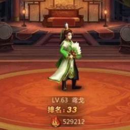 江南手游平台v3.9.3 安卓版