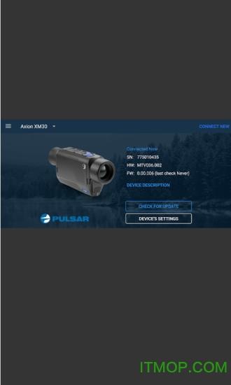 Stream Vision v4.1.0 安卓版 3
