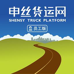 上海申�z��\�W�T工