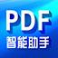 PDF��������