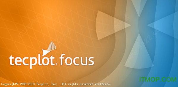 Tecplot Focus 2019 R1中文版 免费版 0
