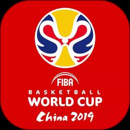 2019篮球世界杯app
