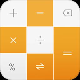 计算工具箱v1.1.20 安卓版