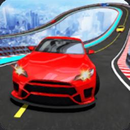 3D疯狂特技赛车