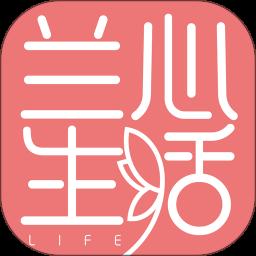 兰心生活商城v1.1.3 安卓版