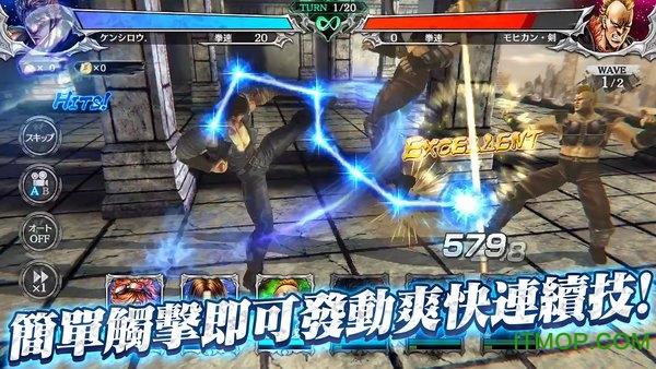 北斗神拳传承者再临手游 v1.0.1 安卓版 2