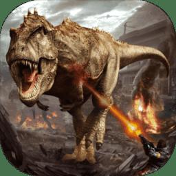 恐龙刺激求生无限金币钻石版