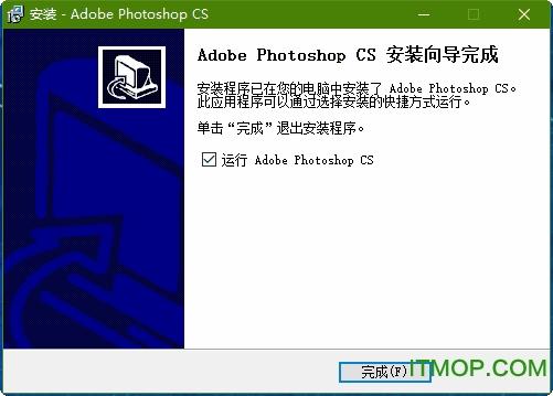 photoshop 8.0.1破解版下载