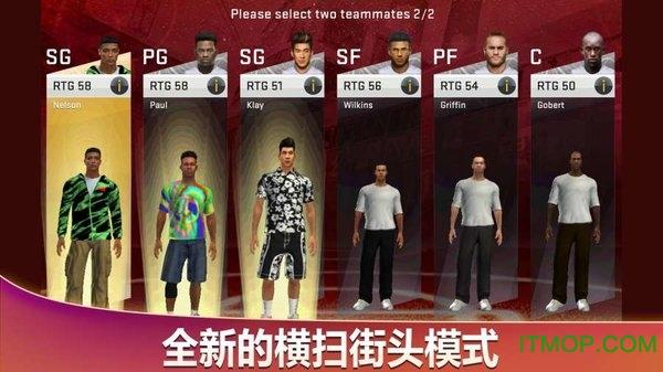 NBA2K20资源加载补丁 v1.01 免费版 0