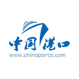 中国港口网潮汐表