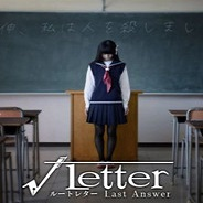 方根���最后的答案(Root Letter Last Answer)