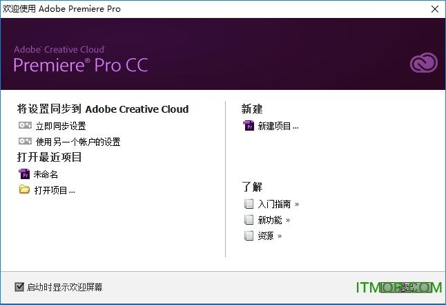 Adobe Premiere Pro CC v7.0 ������ɫ����� 0