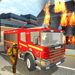 消防拯救模拟器