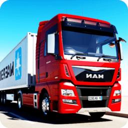 欧洲卡车司机2019无限金币中文版