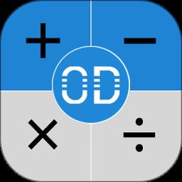 旺达计算器v1.2.3 安卓版